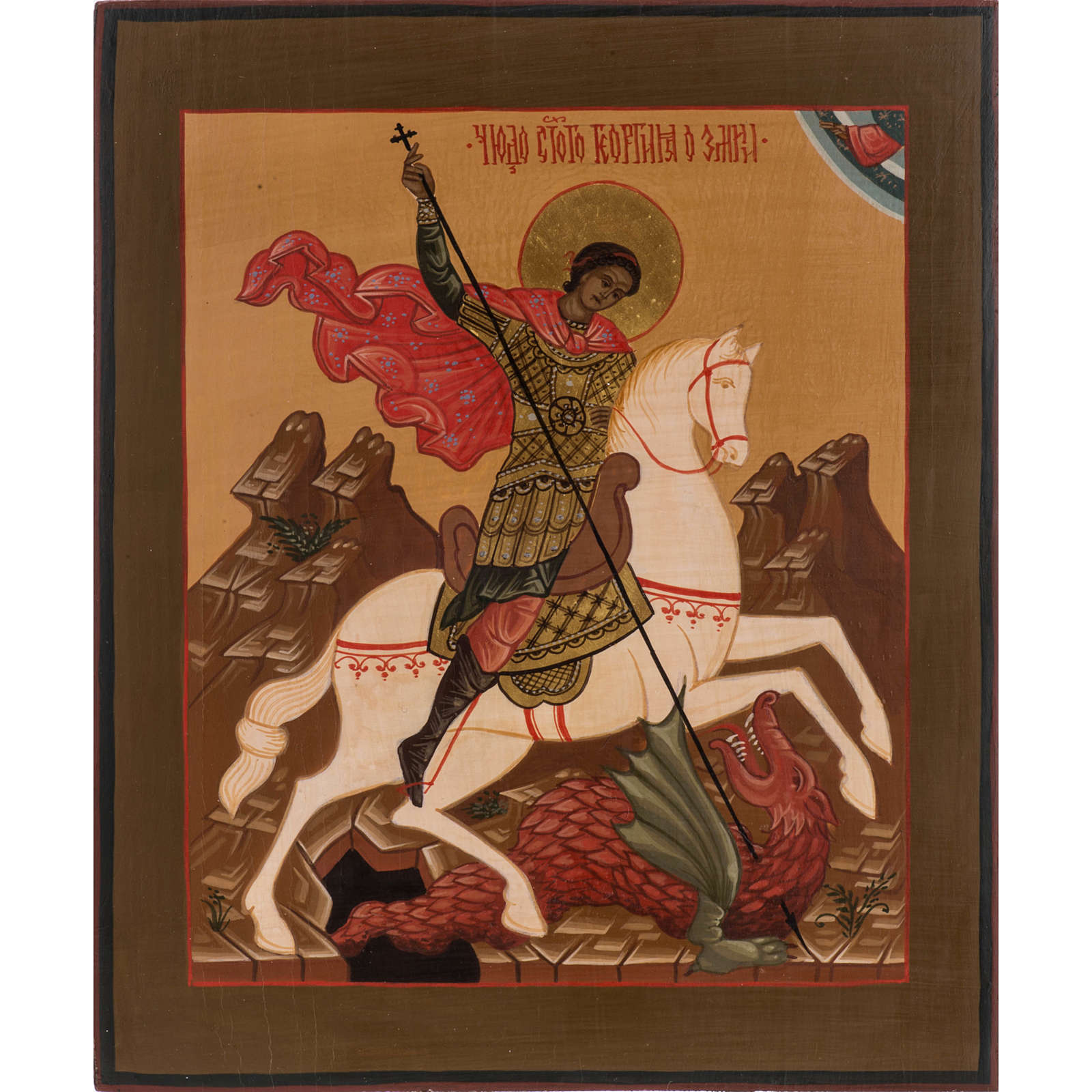 St George Russian icon, painted 30x25 cm 4