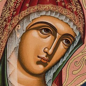 Greek silkscreen print, Our Lady s2