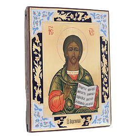Icona Cristo Pantocratore s3