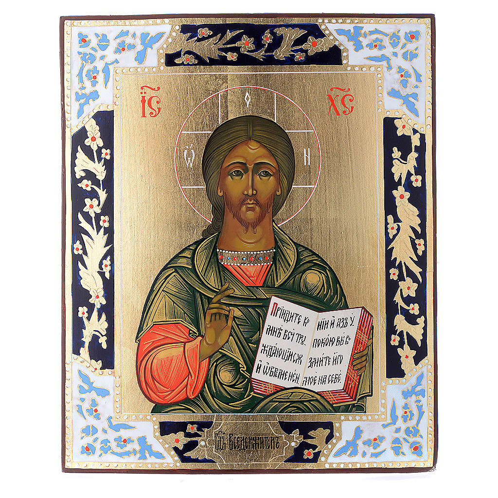 Icon of Christ pantocrator 4
