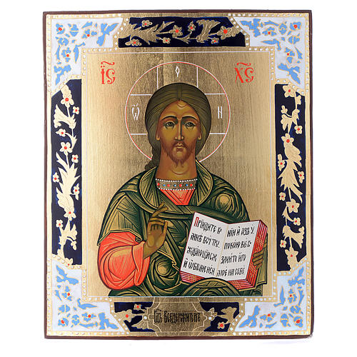 Icon of Christ pantocrator 1