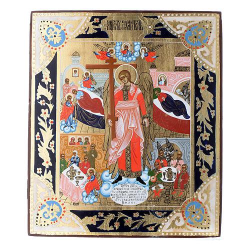 Icona russa Angelo Custode dipinta su tavola antica 1