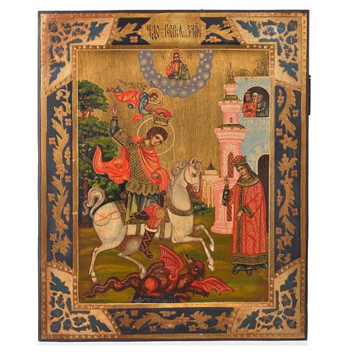 Icona russa San Giorgio dipinta su tavola antica 1