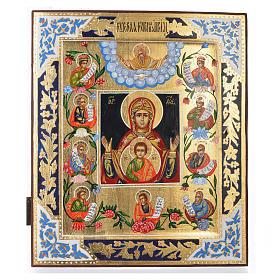 Icône russe Vierge de Koursk peinte sur planche ancienne s1