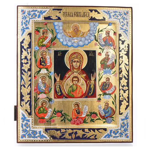 Icône russe Vierge de Koursk peinte sur planche ancienne 1
