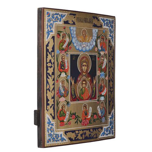 Icône russe Vierge de Koursk peinte sur planche ancienne 3