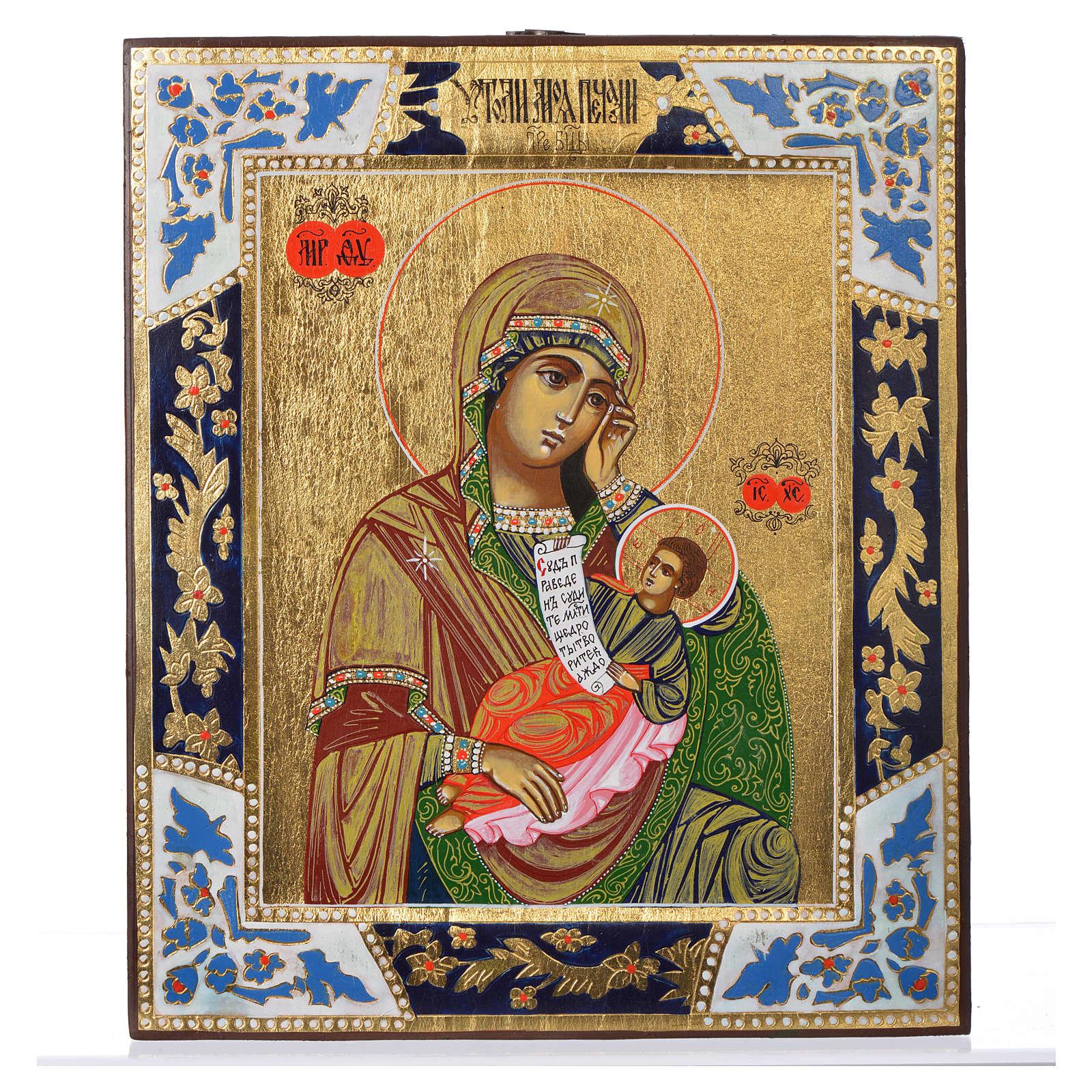 Ícone Mãe de Deus Confortou a minha dor pintado sobre madeira séc. 19 4
