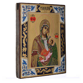 Ícone Mãe de Deus Confortou a minha dor pintado sobre madeira séc. 19 s6