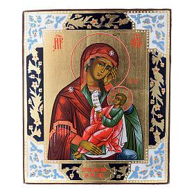 Ícone Mãe de Deus Confortou a minha dor pintado sobre madeira séc. 19 s1