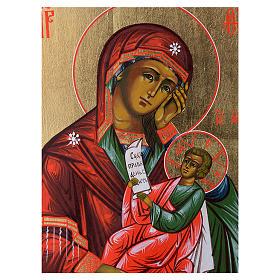 Ícone Mãe de Deus Confortou a minha dor pintado sobre madeira séc. 19 s2