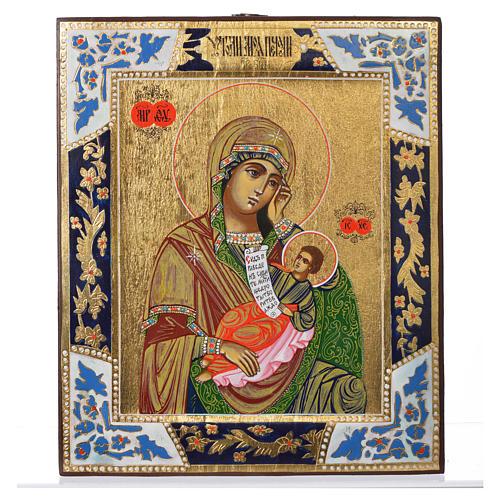 Ícone Mãe de Deus Confortou a minha dor pintado sobre madeira séc. 19 5