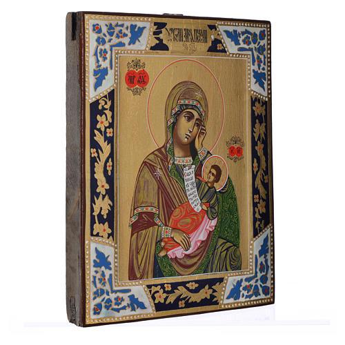 Ícone Mãe de Deus Confortou a minha dor pintado sobre madeira séc. 19 6