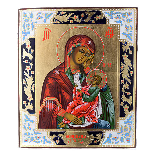 Ícone Mãe de Deus Confortou a minha dor pintado sobre madeira séc. 19 1