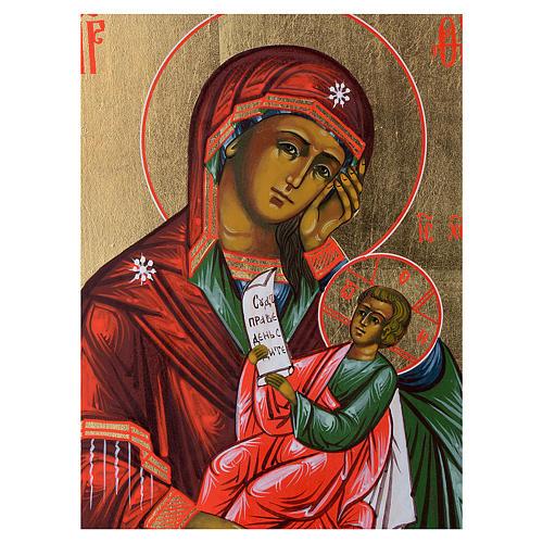 Ícone Mãe de Deus Confortou a minha dor pintado sobre madeira séc. 19 2