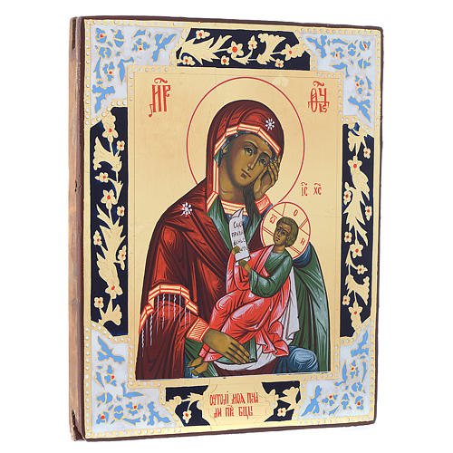Ícone Mãe de Deus Confortou a minha dor pintado sobre madeira séc. 19 3