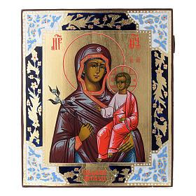 Russische Ikone, Muttergottes, Blume die niemals verwelkt, auf alten Bildträger s1