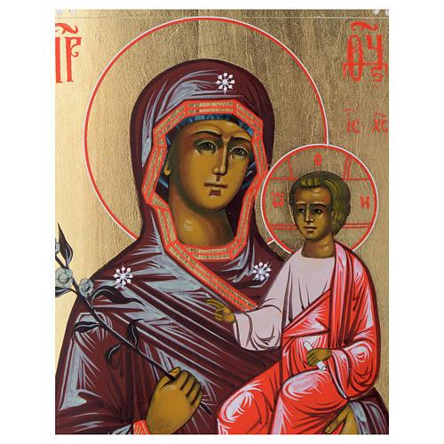 Russische Ikone, Muttergottes, Blume die niemals verwelkt, auf alten Bildträger 2