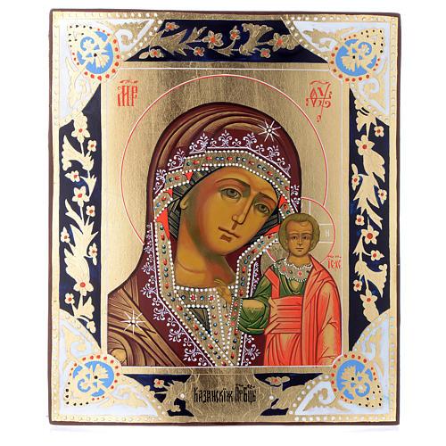 Icona russa Madonna Kazan su tavola XIX sec. 1