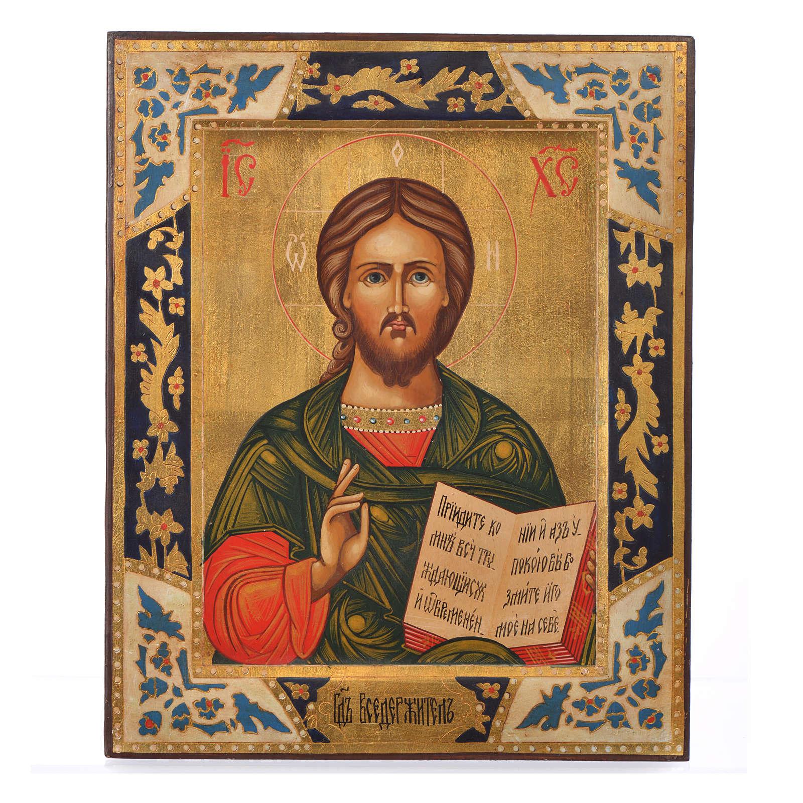 Icona russa Pantokrator su tavola antica 4