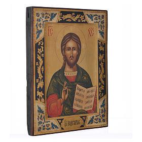 Icona russa Pantokrator su tavola antica s2