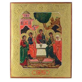 Icona Santa Trinità antica Restaurata 24x18 cm s1