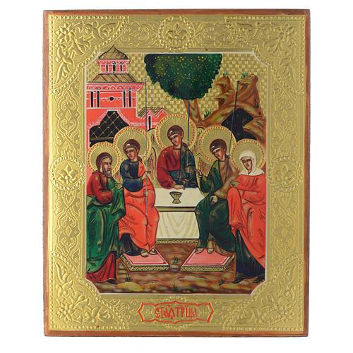 Icona Santa Trinità antica Restaurata 24x18 cm 1