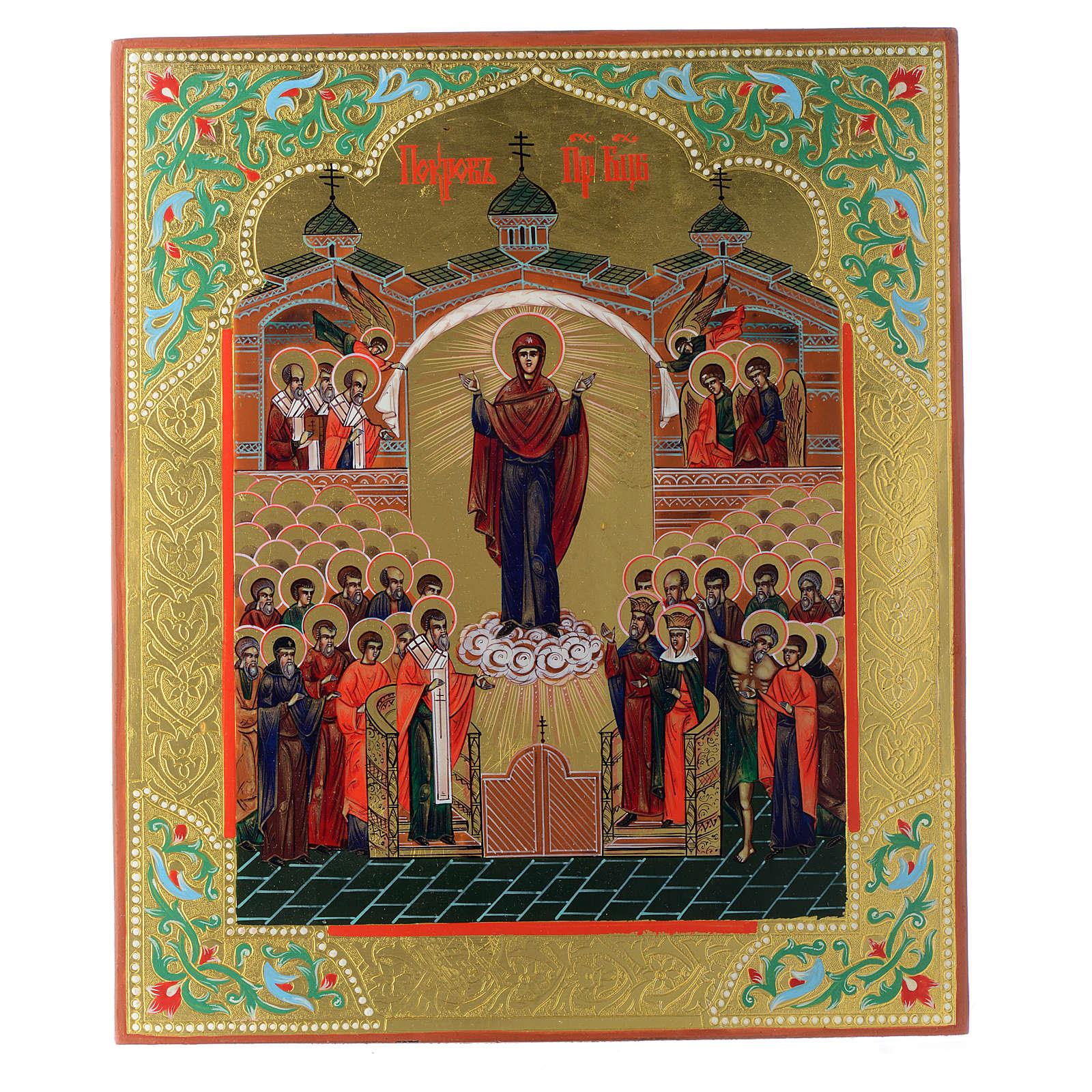 Icona Pokrov XX secolo 30x25 antica Restaurata 4