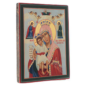 Icona Madonna Veramente Degna su tavola antica s3