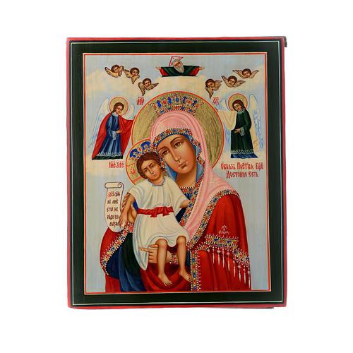 Icona Madonna Veramente Degna su tavola antica 1