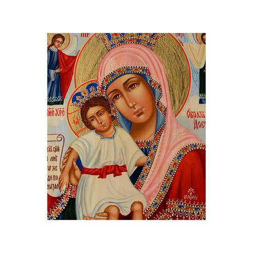 Icona Madonna Veramente Degna su tavola antica 2