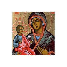 Ícone Mãe de Deus das Três Mãos sobre madeira antiga s2