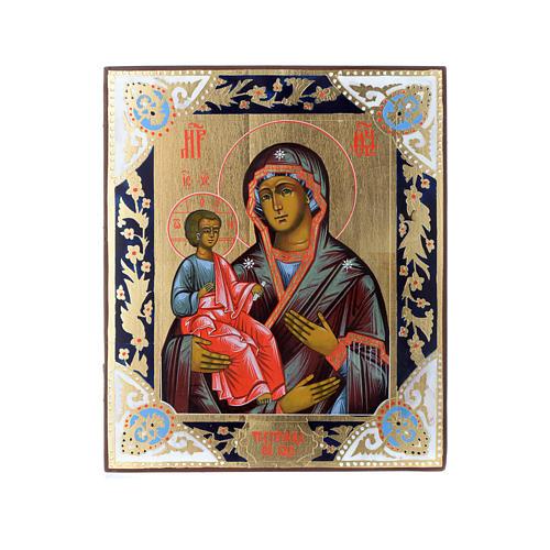 Ícone Mãe de Deus das Três Mãos sobre madeira antiga 1