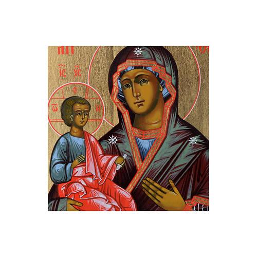 Ícone Mãe de Deus das Três Mãos sobre madeira antiga 2