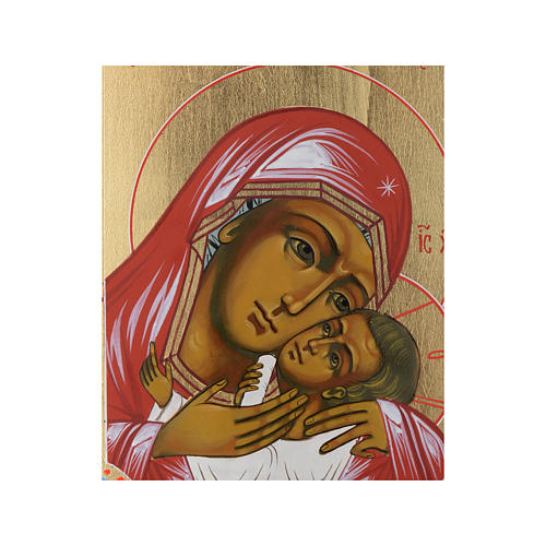 Russian icon Mother of God of Korsun 30x24 cm 2
