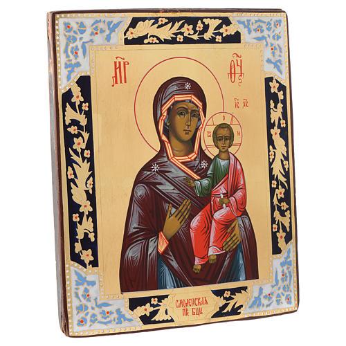 Icona Madonna Smolensk dipinta tavola antica Russia 2
