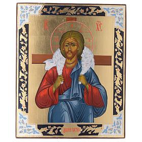 Ícone Bom Pastor pintado madeira antiga Rússia s1