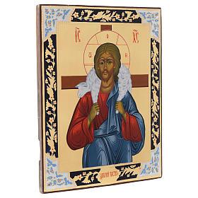 Ícone Bom Pastor pintado madeira antiga Rússia s2