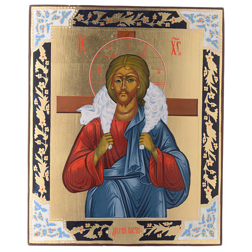 Ícone Bom Pastor pintado madeira antiga Rússia 1