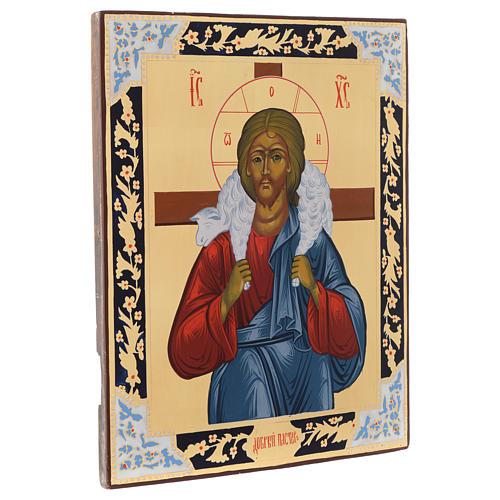 Ícone Bom Pastor pintado madeira antiga Rússia 2