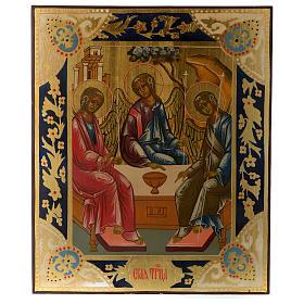 Icona antica russa Trinità di Rublev 30x25 cm ridipinta epoca zarista s1