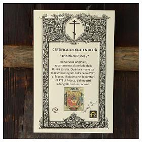 Icona antica russa Trinità di Rublev 30x25 cm ridipinta epoca zarista s4