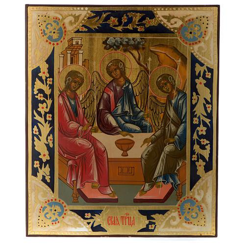 Icona antica russa Trinità di Rublev 30x25 cm ridipinta epoca zarista 1