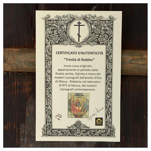 Icona antica russa Trinità di Rublev 30x25 cm ridipinta epoca zarista 4