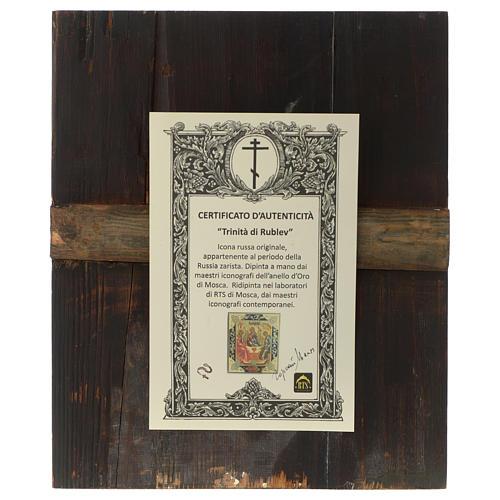 Icona antica russa Trinità di Rublev 30x25 cm ridipinta epoca zarista 5
