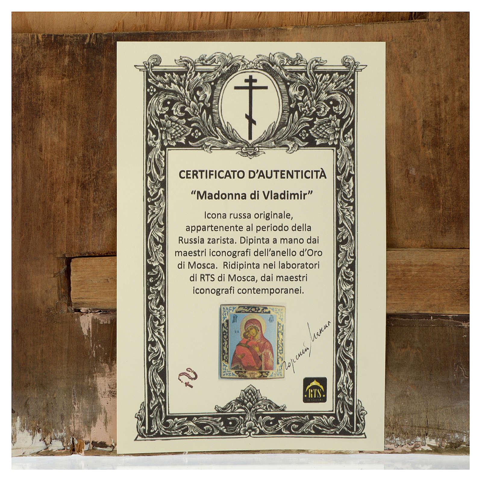 Icona russa Madonna di Vladimir epoca zarista 30x25 cm ridipinta 4