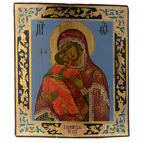 Icona russa Madonna di Vladimir epoca zarista 30x25 cm ridipinta 1