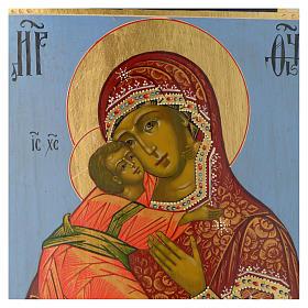 Ícone Russo Nossa Senhora de Vladimir Época Czarista 32,2x28 cm re-pintado s2