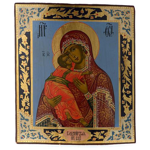 Ícone Russo Nossa Senhora de Vladimir Época Czarista 32,2x28 cm re-pintado 1