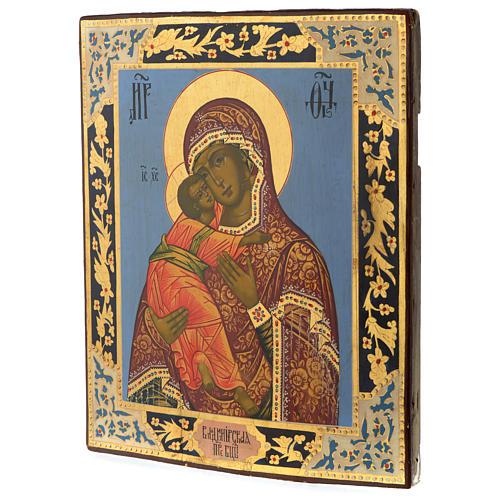 Ícone Russo Nossa Senhora de Vladimir Época Czarista 32,2x28 cm re-pintado 3