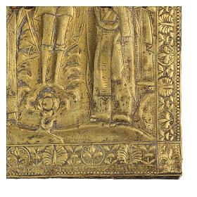 Icona russa tavola antica Tempio dell'Arcangelo Michele XIX sec 40x30 cm Restaurata s4